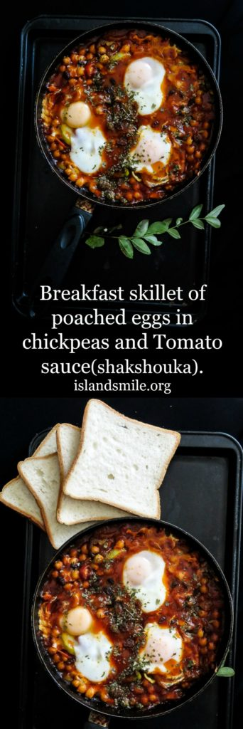 BREAKFAST SKILLET OF POACHED EGGS, CHICKPEAS IN TOMATO SAUCE(SHAKSHOUKA)-islandsmile-org